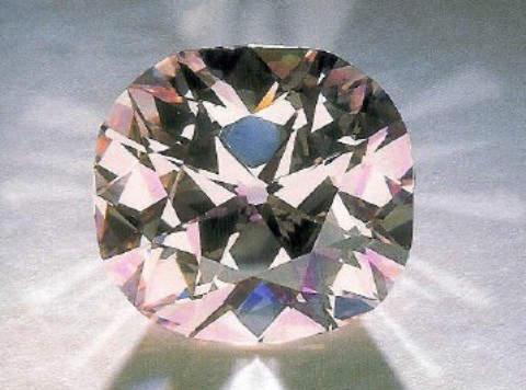28.15-carat, fancy light pink, cushion-cut, Agra Diamond