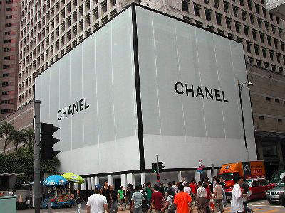 Chanel shop in Prince Building, Central Hong Kong