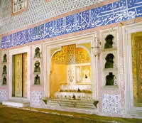 The Harem of the Topkapi Palace