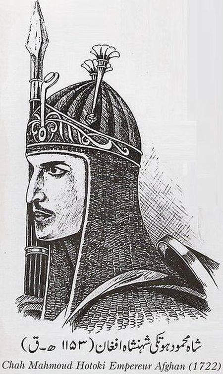 mahmud-hotaki-afghan-warrior-who-captured-iran-and-ended-safavid-rule