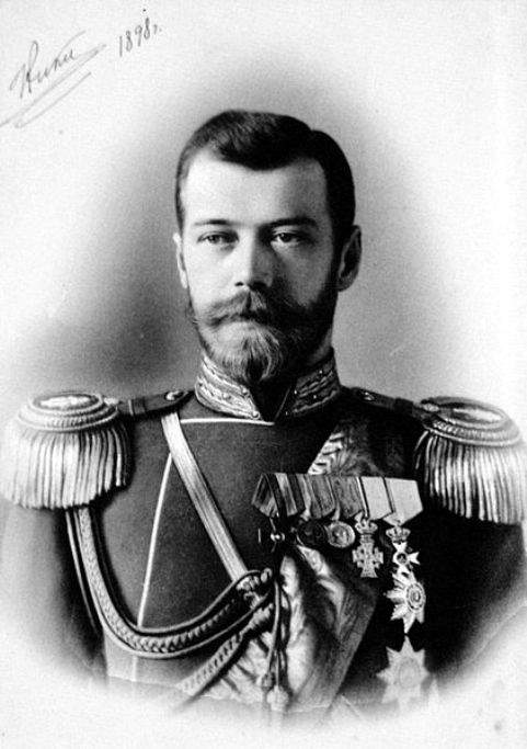 Photograph of Tsar Nicholas II around the age of 30 years taken in 1898
