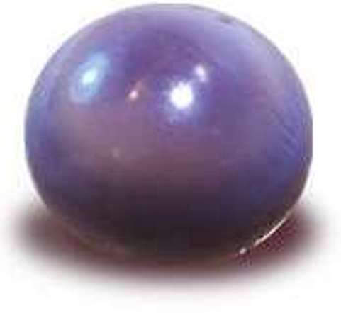 Rare Spherical Quahog pearl with a shimmering effect surpassing the beauty of some irridescent nacreous pearls