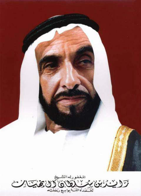 H.H. Sheikh Zayed bin Sultan Al-Nahyan - Founder President of the United Arab Emirates