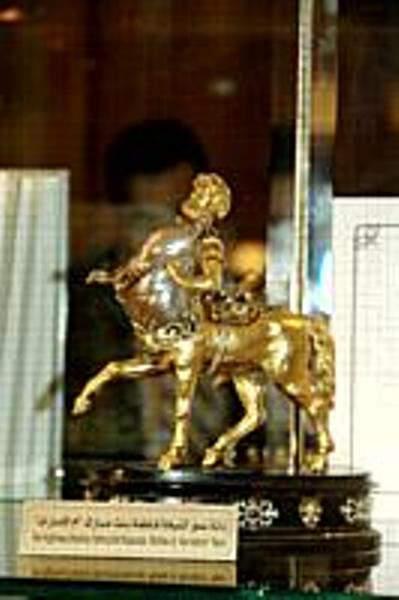 The Centaur incorporating the Danat Sheikha Fathima bint Mubarak Pearl on display at the Abu Dhabi Palace Hotel