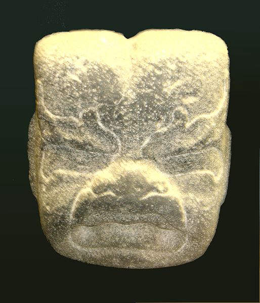 were-jaguar-olmec-face-carving-head